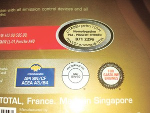 OIL STANDARDS. This is a shot of an oil container showing the SAE viscosity grade and the relevant API and ACEA standards.