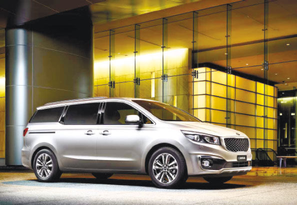 A CAR THAT DELIVERS. The 2016 Kia Carnival is one spacious family car that delivers on style and design, not to mention that it offers advanced safety and convenience features.