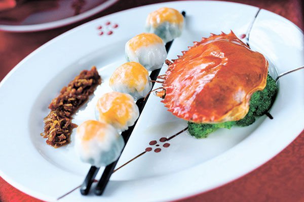 Crab Meat with Spinach Dumpling