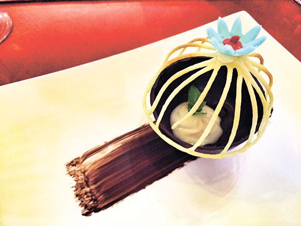 Horseradish Sorbet