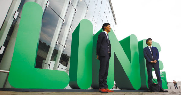 LINE STARTS HERE. visitors pose a photo in front of a Line Corp. logo at the Line Conference Tokyo 2016 venue in Urayasu, near Tokyo. (AP PHOTO)