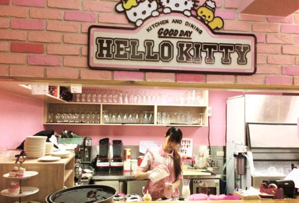 Hello Kitty restaurant cafe in Taipei