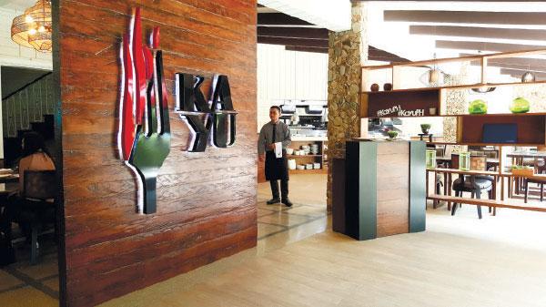 Kayu Kitchen + Bar at 32 Sanson by Rockwell