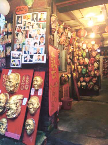 A shop on an old street in Jiufen, a mining town