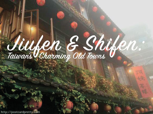 jiufen and shifen