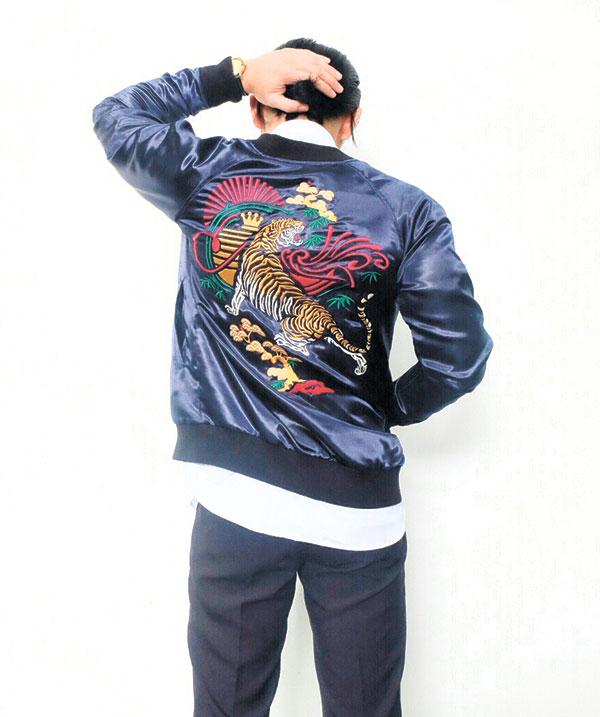 Striking Japonisme embroidery.