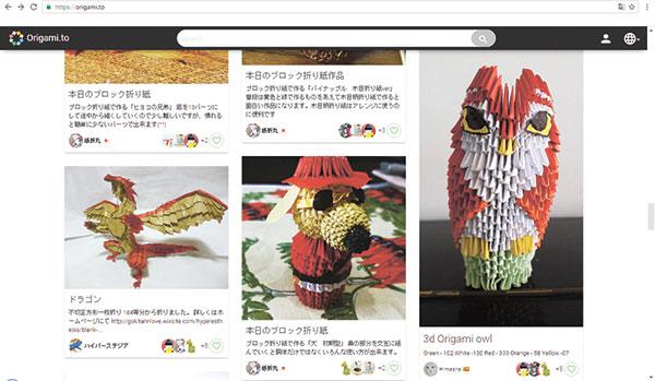 screenshot-of-origami-website