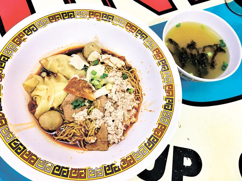 Tai Hwa Pork Noodle