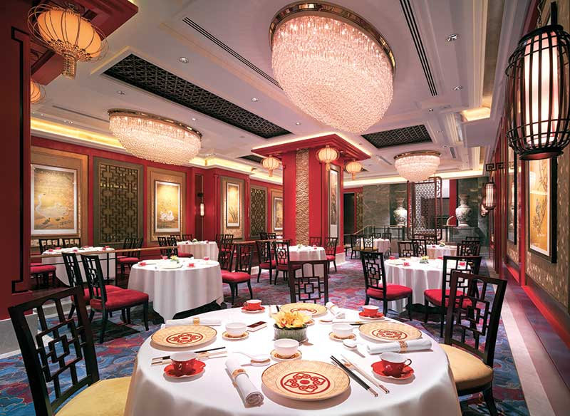 The Shang Palace Dining Hall